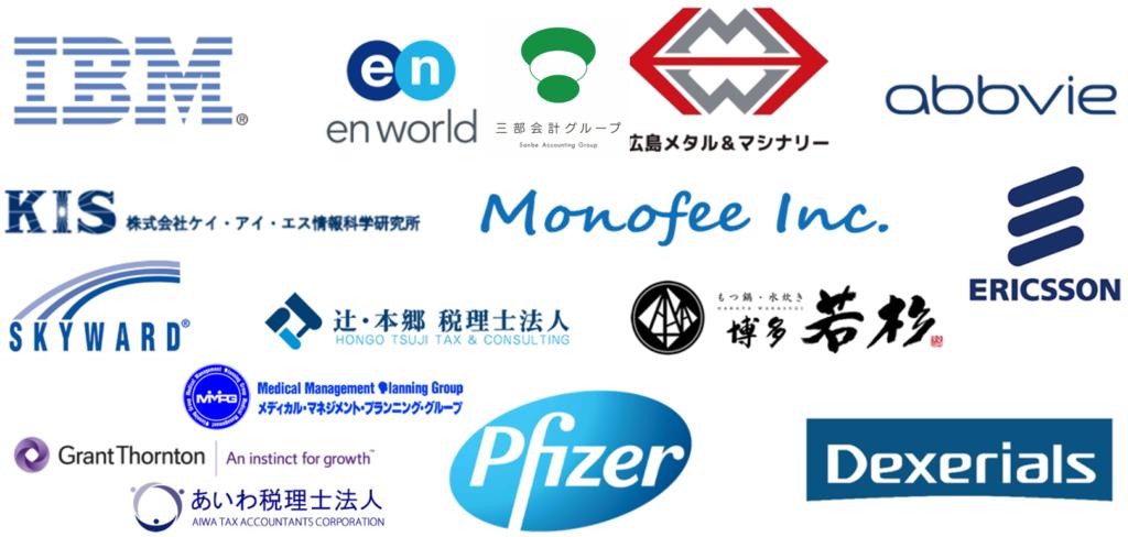 日本のWinAutomation導入実績