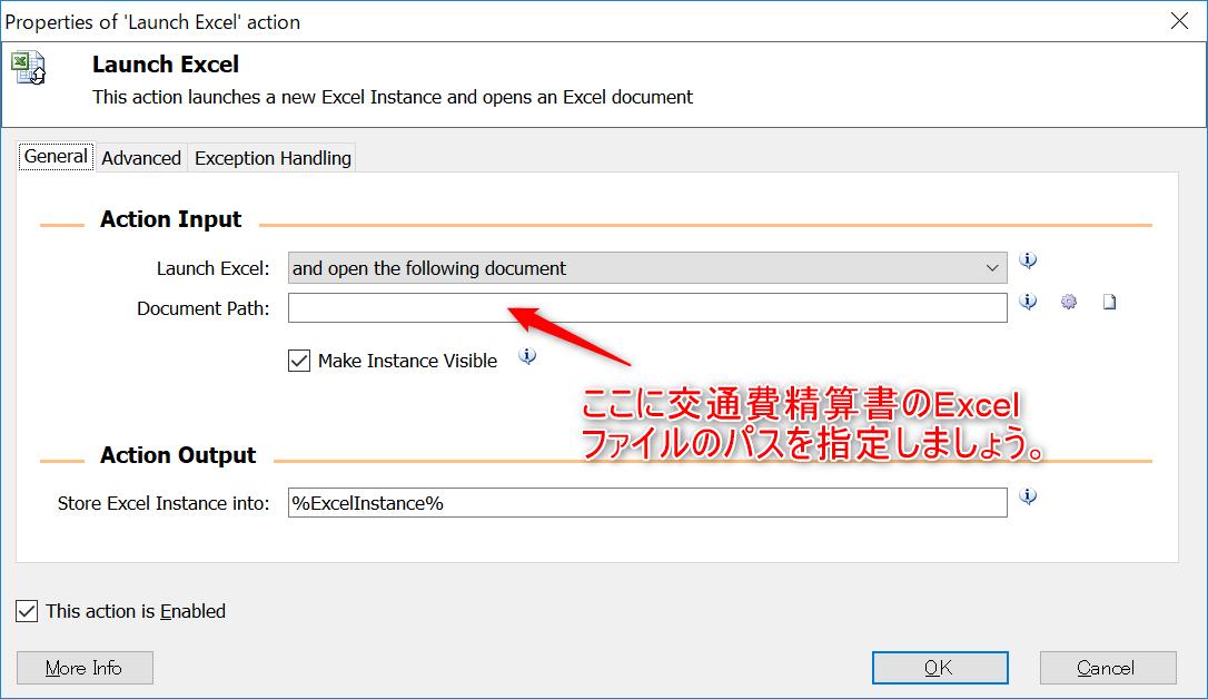 交通費精算書チェック - Launch Excel