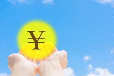 【ロジウム株式会社】は成果報酬型だから費用を抑えることが可能