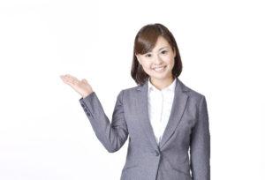 東京で業務改善のITコンサルティングなら【ロジウム株式会社】にお任せ
