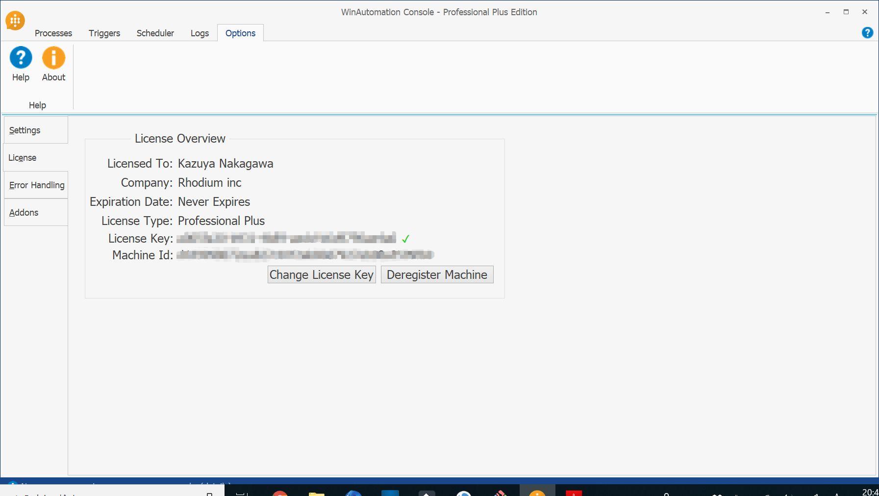 WinAutomationCosoleオプションタブからライセンスキーを登録